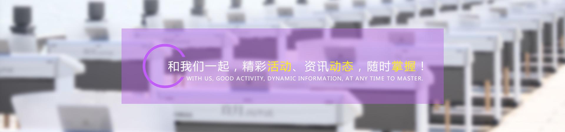 玖月教育新闻详情