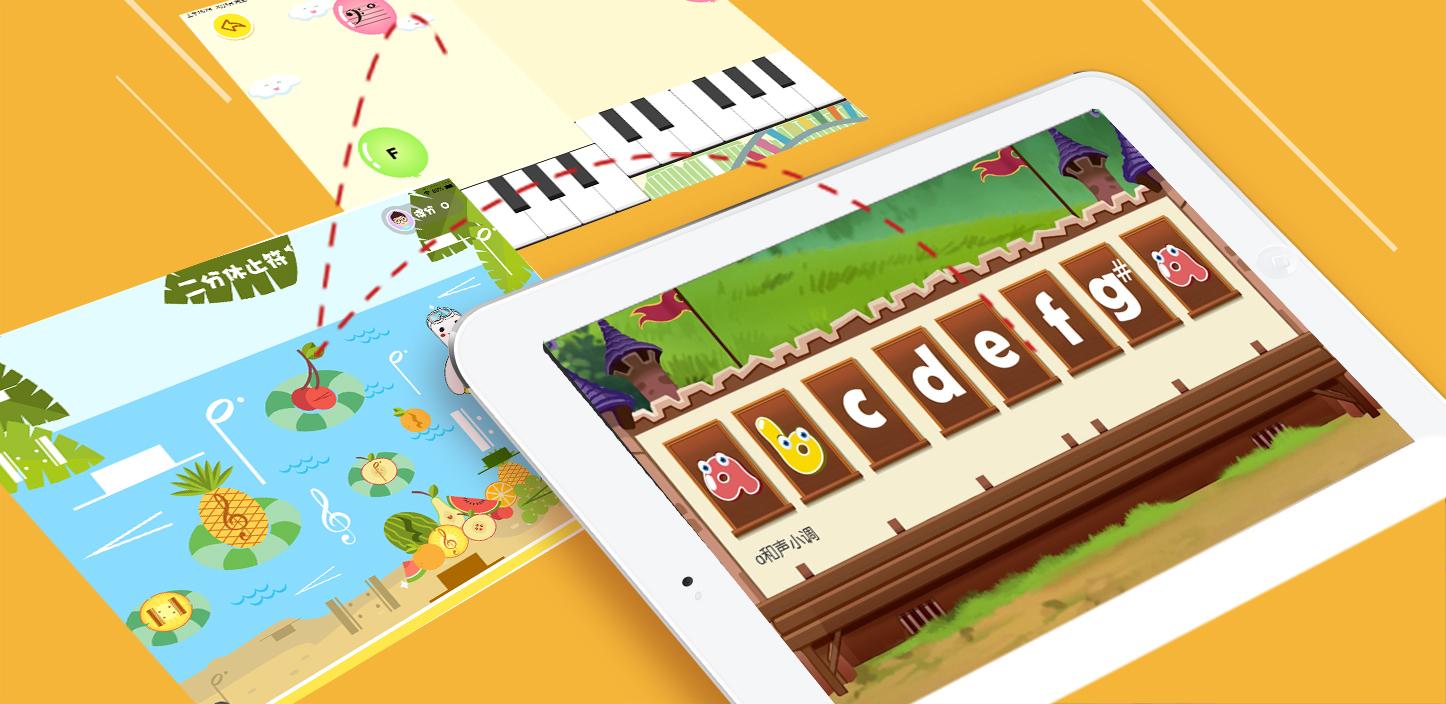 动画讲解乐理+音乐游戏复习