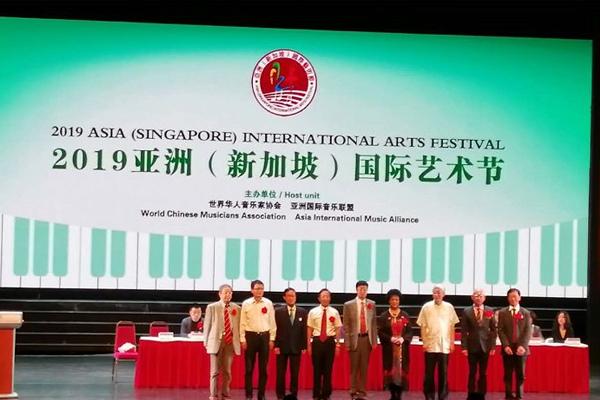 【喜报】2019亚洲(新加坡)国际艺术节,玖月教育硕果累累