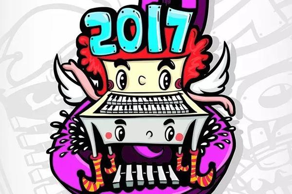 【通知】玖月奇迹国际艺术中心2017新年音乐会即将开启!