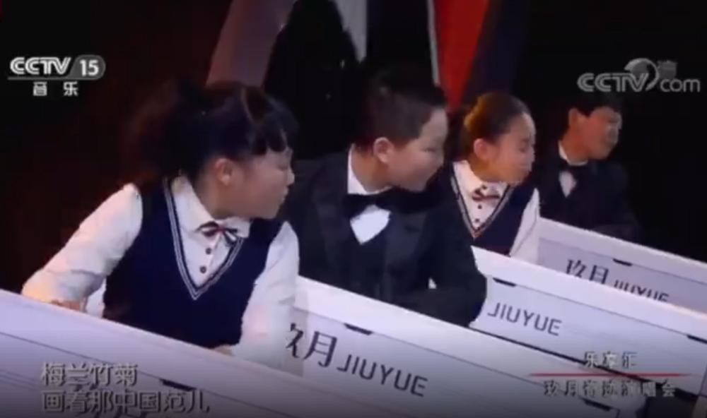 乐享会-中国范儿
