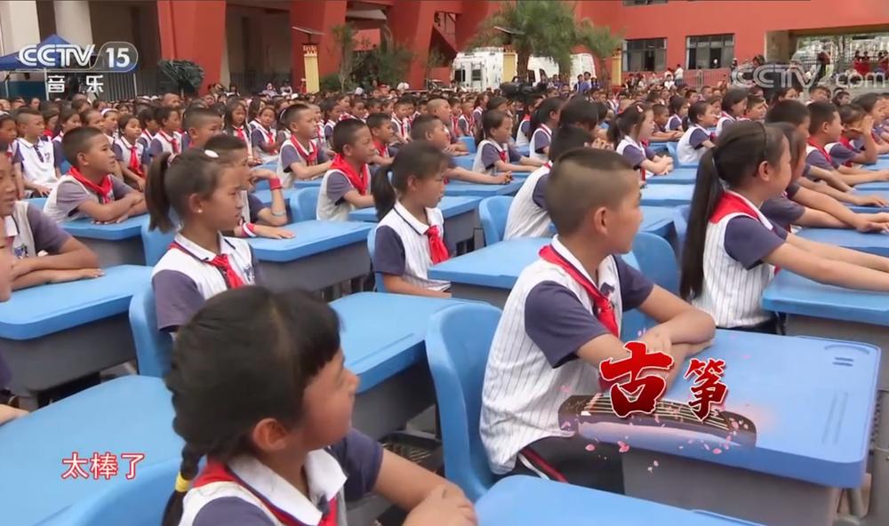 2020《童声唱》国庆特别节目