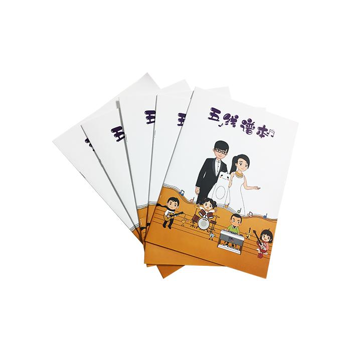 玖月教育定制版五线谱本1本