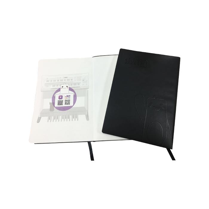 玖月教育定制版笔记本