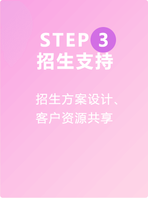 http://www.9y-china.com/uploads/190321/1-1Z3211T250c3.png