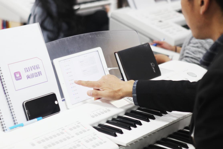 <b>想教双排键,却还在为乐谱和音色发愁?</b>