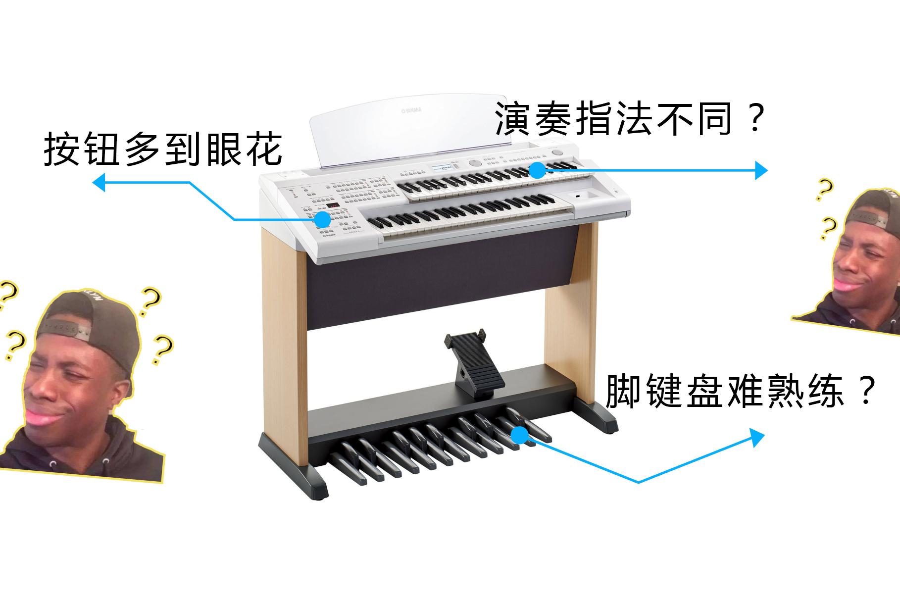 <b>若有其他键盘基础,拓展双排键教学难吗?</b>