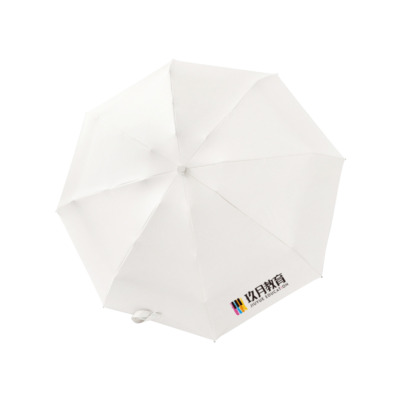 玖月教育定制版晴雨两用伞