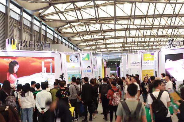 <b>玖月奇迹携玖月教育首秀上海乐展 新时代智能音乐教育掀新篇章</b>