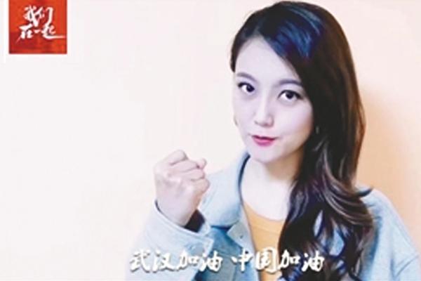 """防疫公益歌曲《我们在一起》演唱者""""玖月奇迹""""王小玮接受专访"""