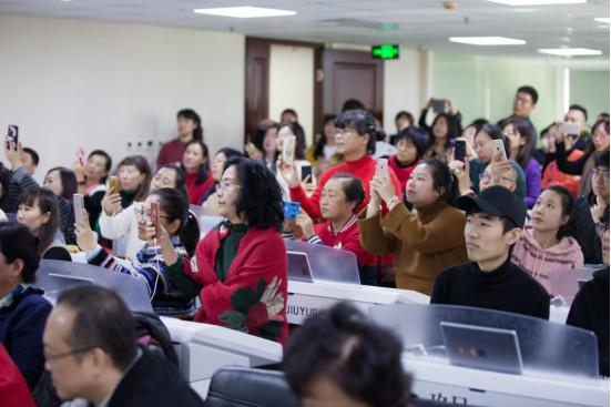 【音协年会】中国音协2019电子键盘学会联谊会携手玖月教育在京召开