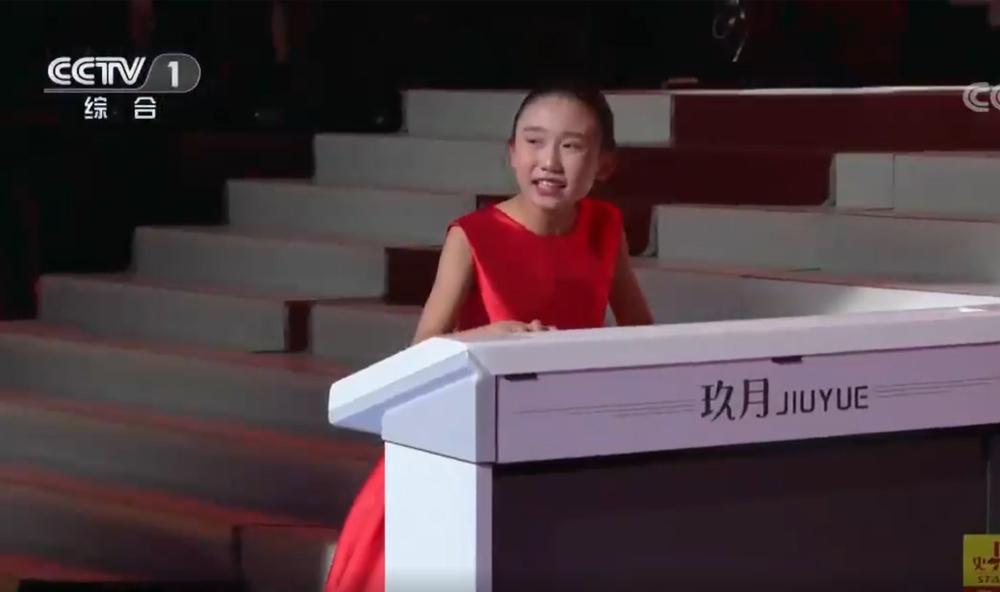 星光大道春节特别节目-星光嘉年华