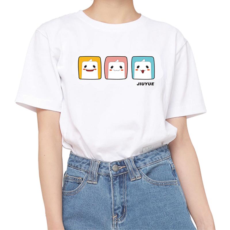 玖月教育定制版T恤