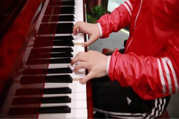 钢琴考级需要注意哪些问题?