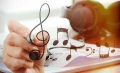 学音乐必须要懂的基本乐理知识