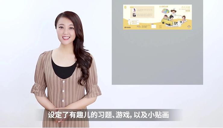 上海,乐器,展,玖月,教育,持续,火爆,中,合作,签单,节奏 . 上海乐器展&玖月教育持续火爆中,合作签单节奏不停
