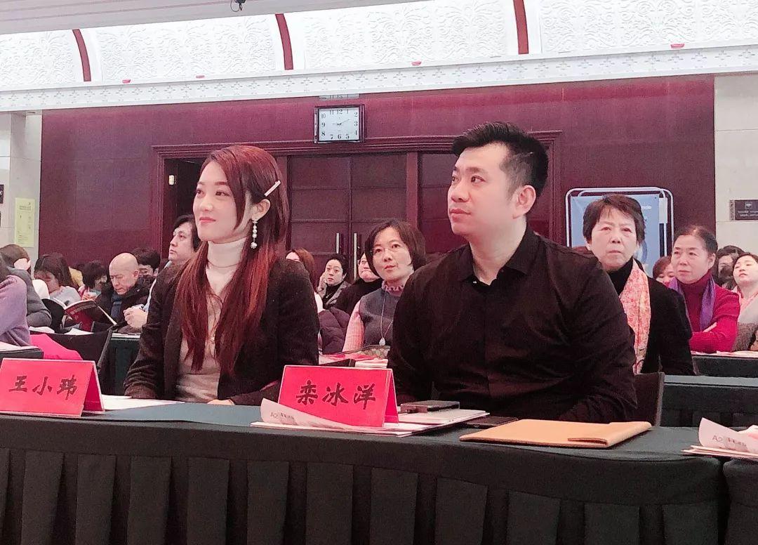 北京音协钢琴基础教育分会年会,玖月教育受邀精彩分享