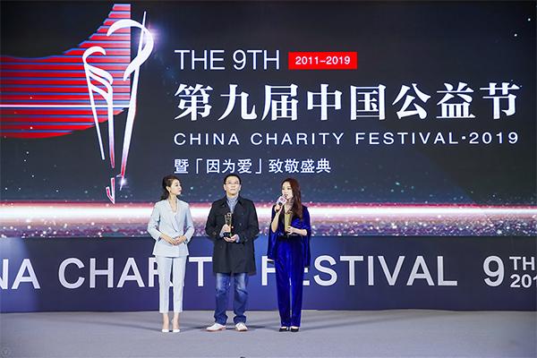 【转】现场直击 | 公益分享:温兆伦先生和王小玮女士