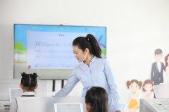 玖月教育线上课:疫情期间,如何开展双排键线上教育?