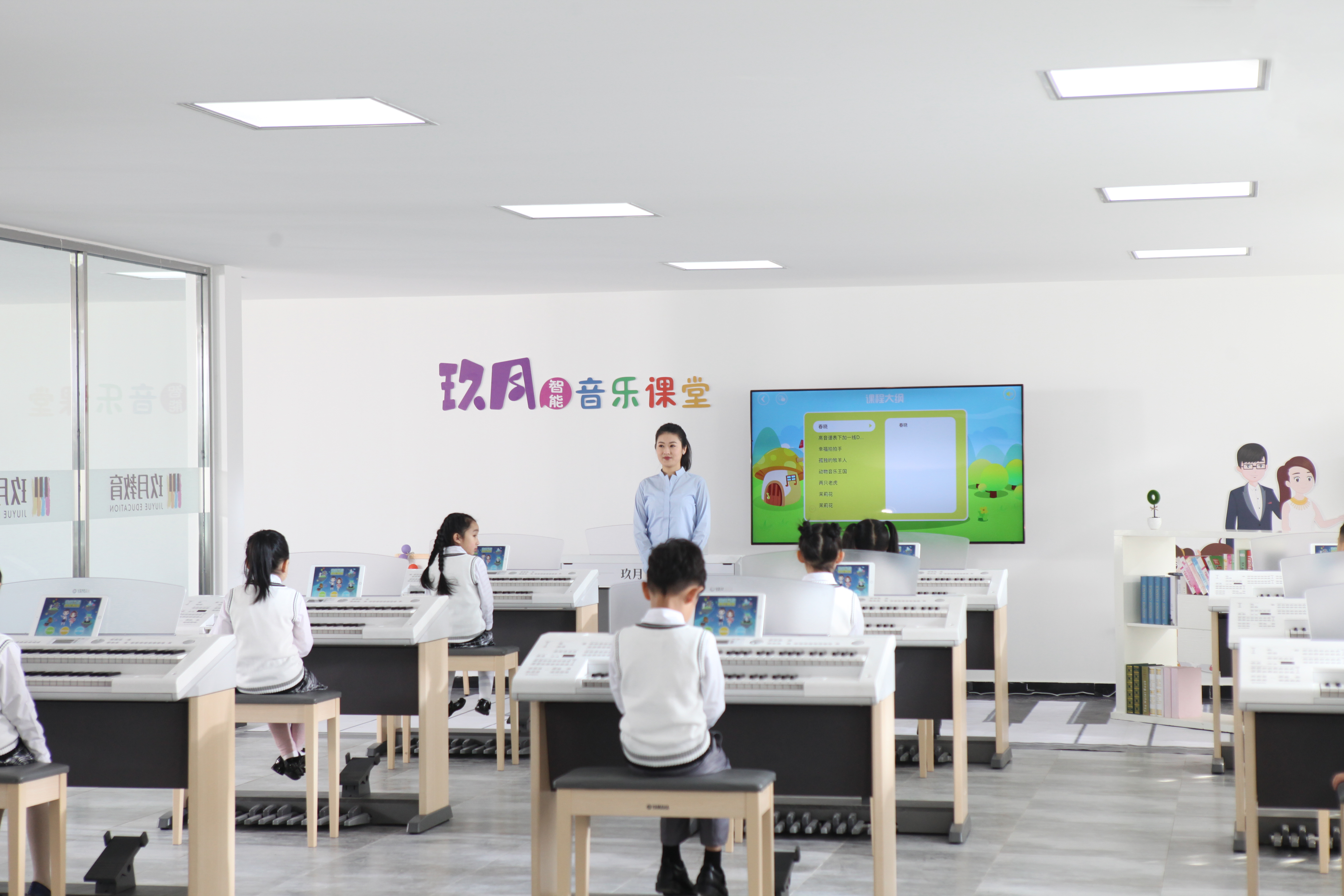 玖月教育服务篇2:做好体验课服务,提高新生转化率