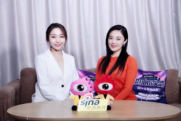 2020新浪教育盛典访谈: 玖月教育创始人王小玮