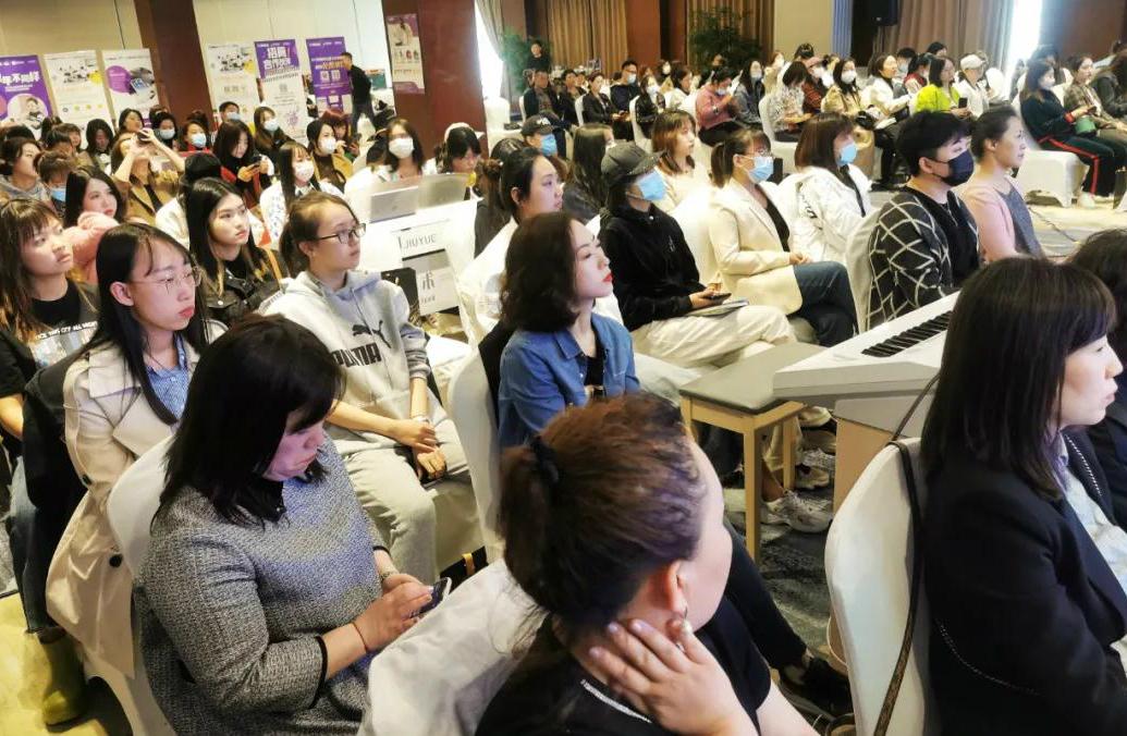 教育培训机构如何策划一场高质量的在线讲座?